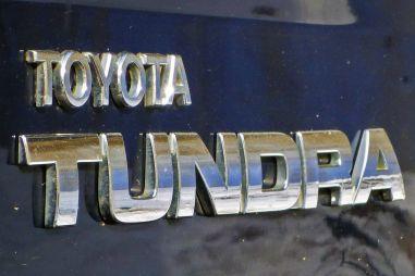 Будущая Toyota Tundra: все, что известно на данный момент