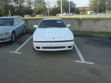 Toyota Supra, 1987