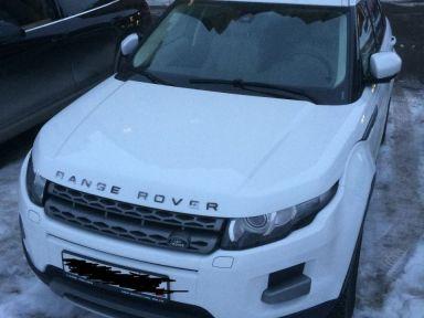 Range Rover Evoque 2013 отзыв автора   Дата публикации 06.04.2020.