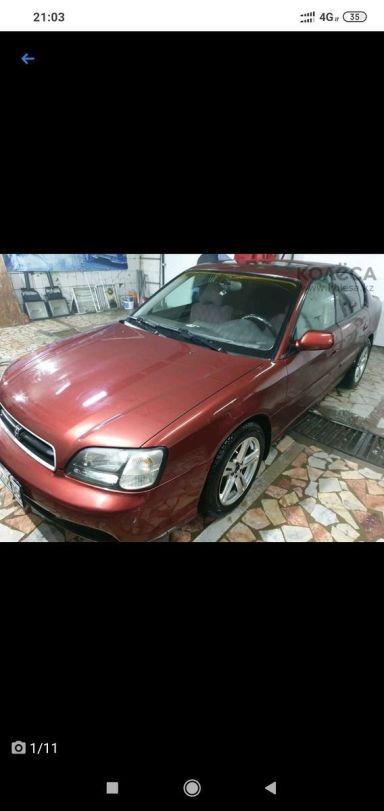 Subaru Legacy B4 2004 отзыв автора | Дата публикации 30.04.2020.