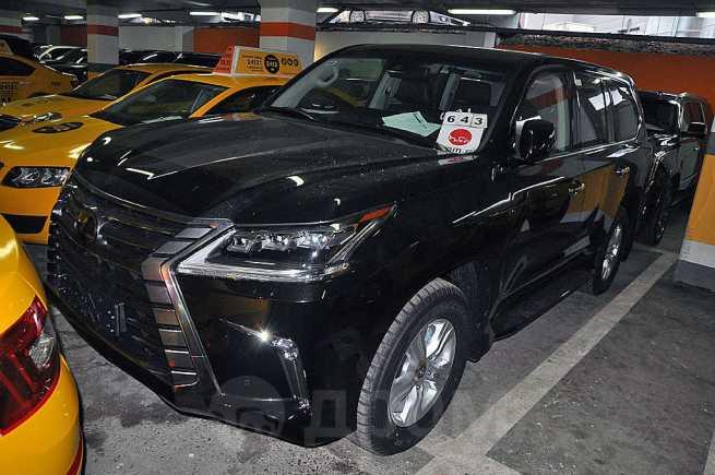 Lexus LX450d, 2020 год, 7 023 000 руб.