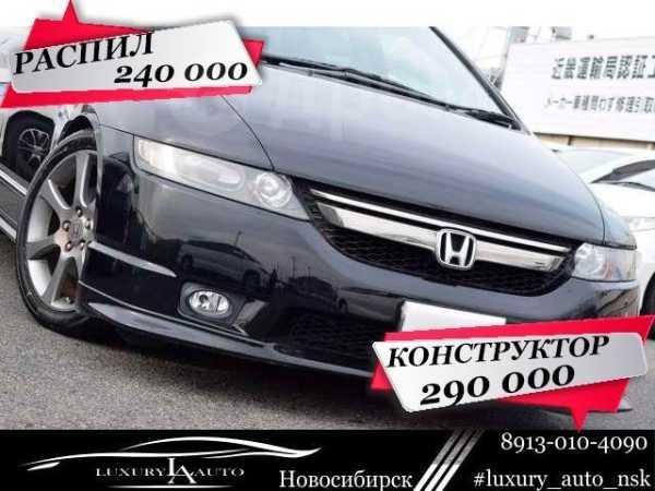 Honda Odyssey, 2005 год, 240 000 руб.