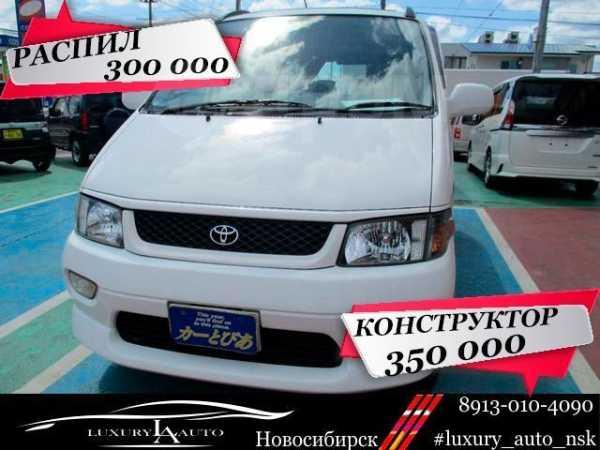 Toyota Hiace Regius, 2001 год, 300 000 руб.
