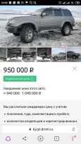 Toyota Land Cruiser, 1997 год, 950 000 руб.