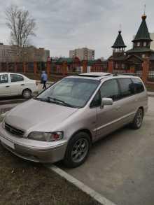 Новосибирск Odyssey 1998