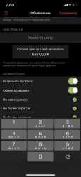 Kia Ceed, 2013 год, 570 000 руб.