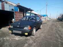 Рубцовск Orion 1986