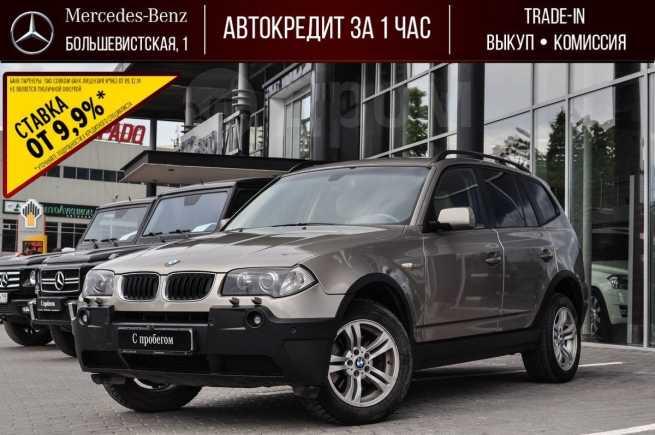 BMW X3, 2007 год, 597 000 руб.