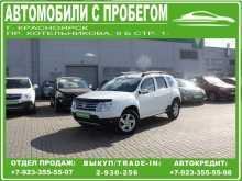 Красноярск Duster 2013
