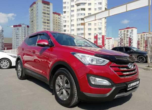 Hyundai Santa Fe, 2015 год, 1 449 900 руб.