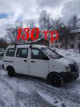 Toyota Town Ace, 2002 год, 150 000 руб.