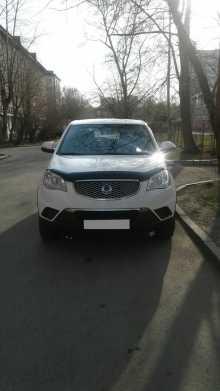 Красноярск Actyon 2012