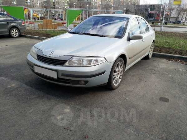 Renault Laguna, 2001 год, 230 000 руб.