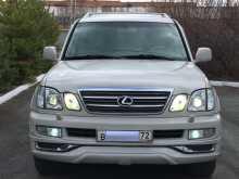 Ишим LX470 2003