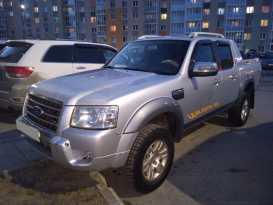 Ханты-Мансийск Ranger 2008