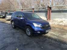 Новосибирск CR-V 2011
