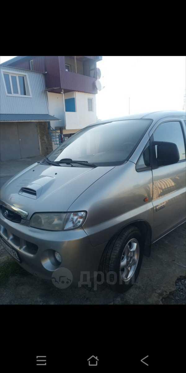 Hyundai H1, 2006 год, 625 000 руб.