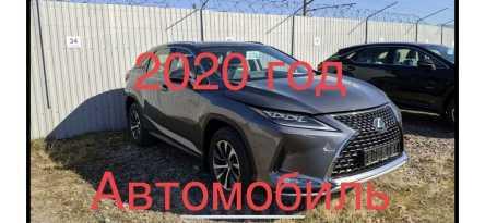 Иркутск RX300 2019