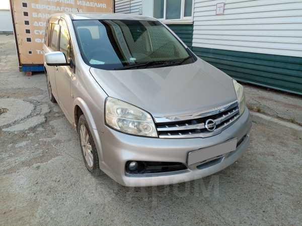 Nissan Lafesta, 2008 год, 515 000 руб.