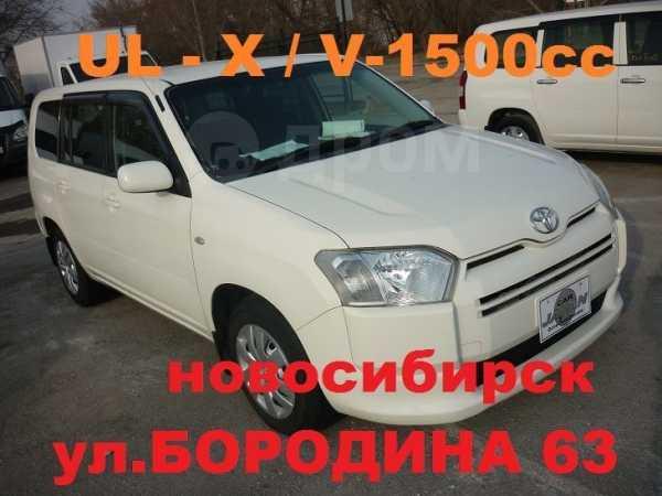 Toyota Succeed, 2015 год, 650 000 руб.
