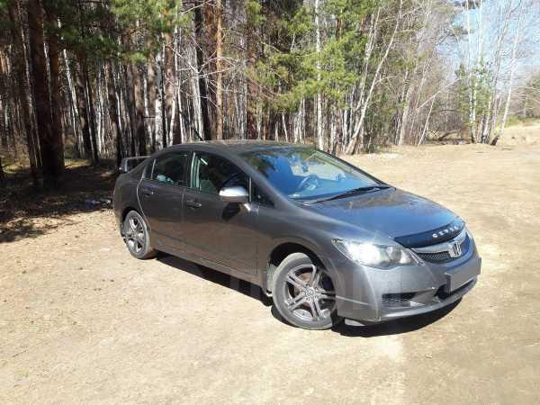 Honda Civic, 2009 год, 465 000 руб.