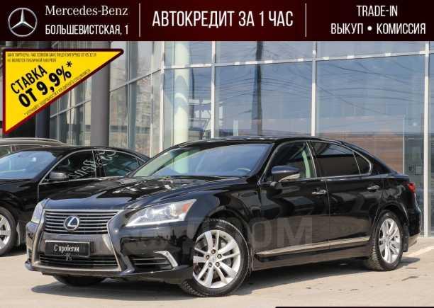 Lexus LS460L, 2012 год, 1 930 000 руб.