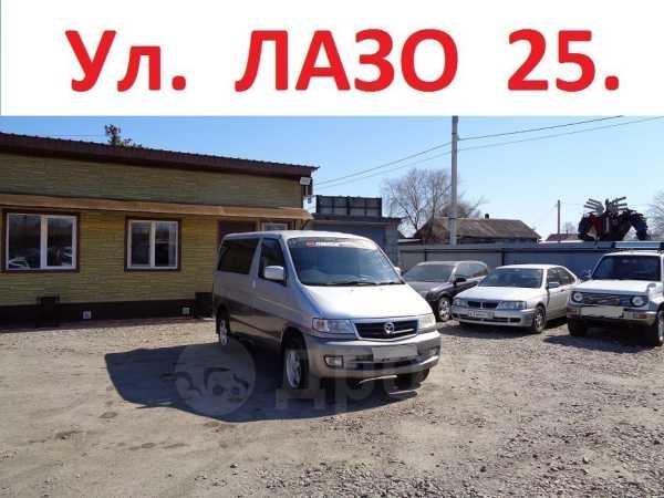 Mazda Bongo Friendee, 1999 год, 280 000 руб.