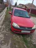 Opel Vita, 2002 год, 160 000 руб.