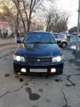 Nissan R'nessa, 1998 год, 295 000 руб.