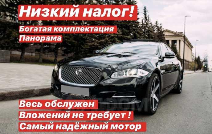 Jaguar XJ, 2011 год, 1 340 000 руб.