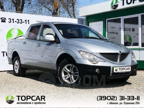 SsangYong Actyon Sports, 2010 год, 495 000 руб.