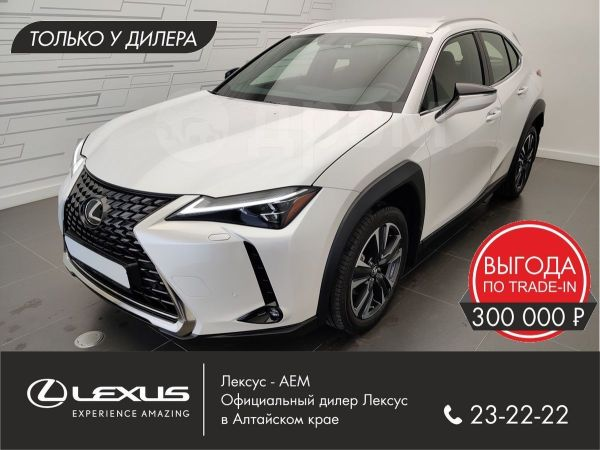 Lexus UX200, 2019 год, 2 983 000 руб.