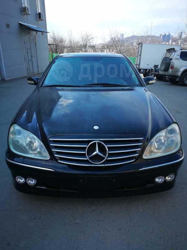 Mercedes-Benz S-Class, 2003 год, 330 000 руб.