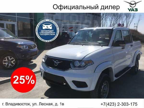 УАЗ Пикап, 2019 год, 1 005 400 руб.