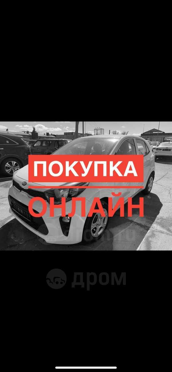 Kia Picanto, 2019 год, 809 900 руб.
