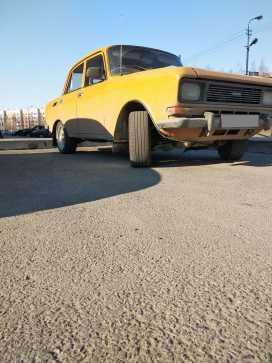 Сургут 2140 1987