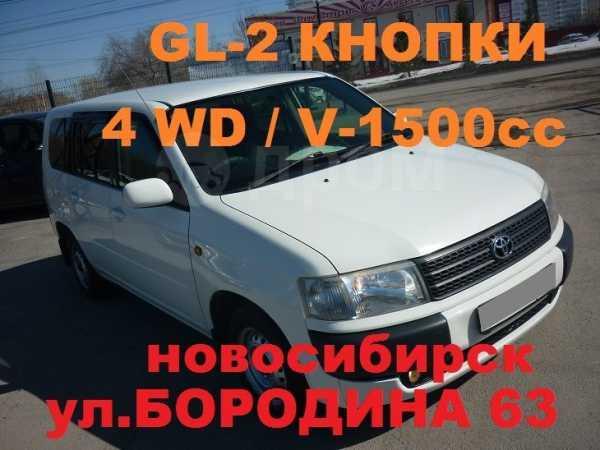 Toyota Probox, 2010 год, 480 000 руб.