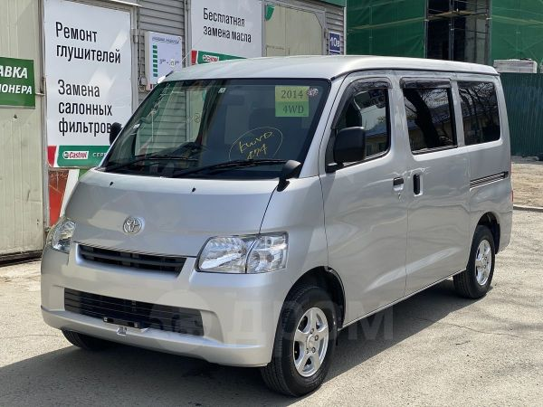 Toyota Town Ace, 2014 год, 680 000 руб.