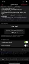 Лада 4x4 Бронто, 2018 год, 500 000 руб.