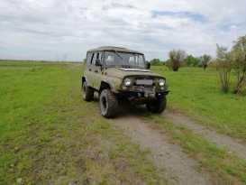 Хабаровск 469 1989