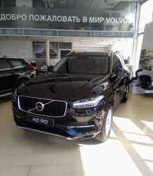 Красноярск XC90 2019