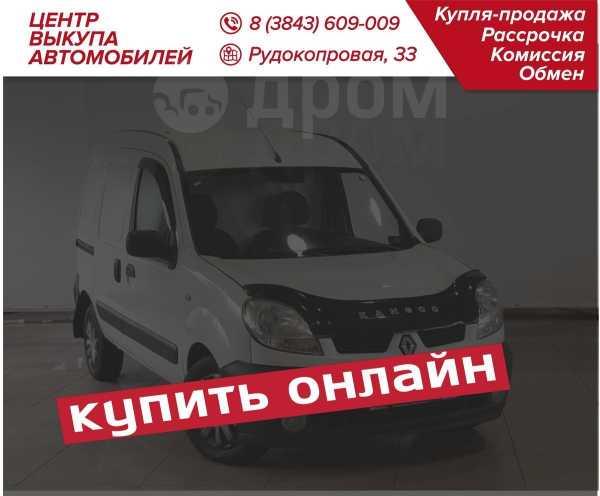 Renault Kangoo, 2007 год, 279 900 руб.