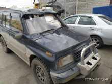 Омск Escudo 1990