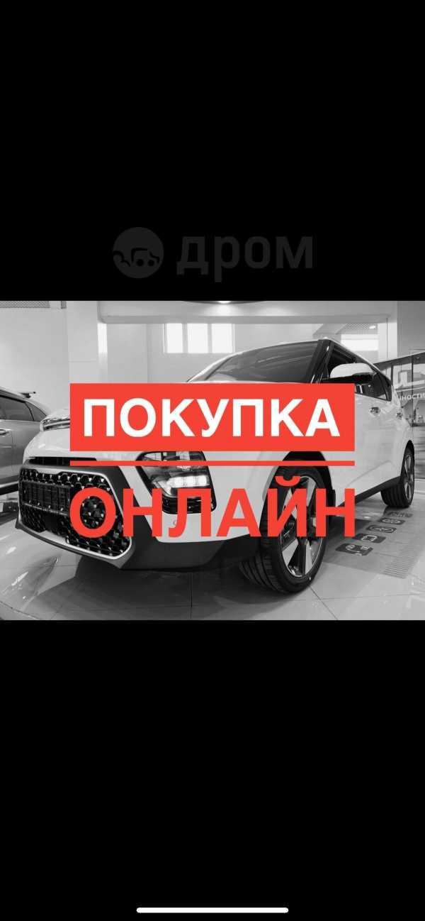 Kia Soul, 2019 год, 1 659 900 руб.