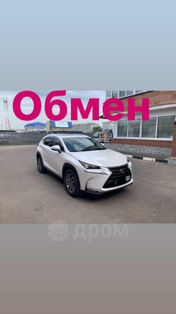 Lexus NX200, 2015 год, 1 990 000 руб.