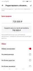 Kia Sportage, 2012 год, 720 000 руб.