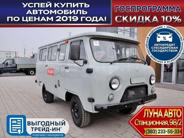 УАЗ Буханка, 2019 год, 645 000 руб.