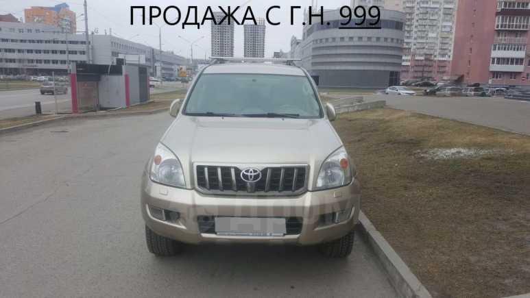 Toyota Land Cruiser Prado, 2004 год, 1 100 000 руб.