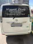 Nissan Serena, 2014 год, 920 000 руб.