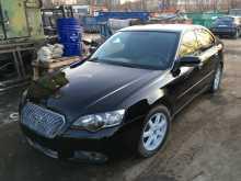 Москва Subaru Legacy 2004